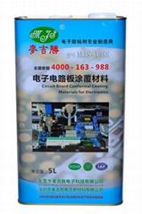 供應麥吉勝汽車控制系統線路板防水漆電路板防潮保護膠