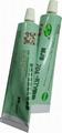 供應麥吉勝PCB板防水密封膠電子元件固定膠單組分粘接密封硅橡膠 2