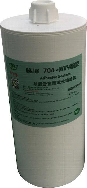 供應麥吉勝PCB板防水密封膠電子元件固定膠單組分粘接密封硅橡膠 3