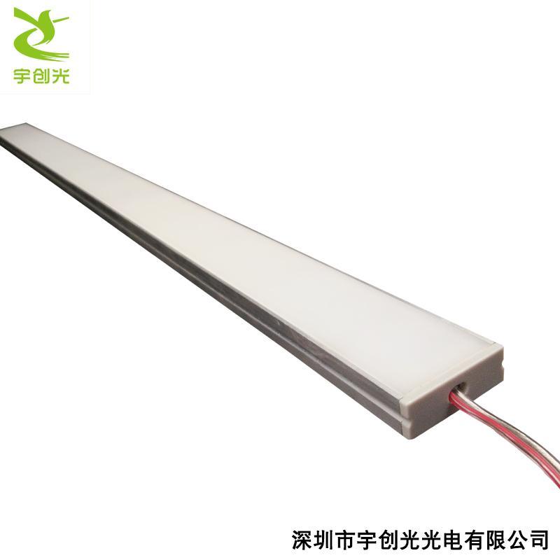 宇創光室內led櫥櫃鋁槽線條層板燈 1
