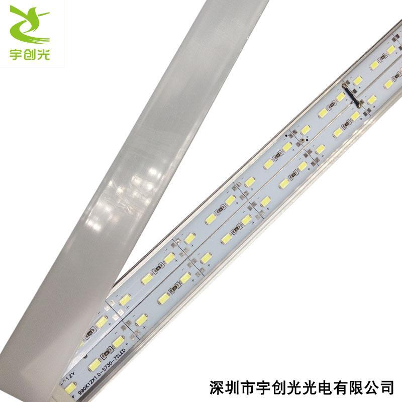 宇創光室內led櫥櫃鋁槽線條層板燈 2
