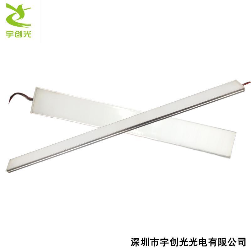 宇創光室內led櫥櫃鋁槽線條層板燈 5
