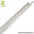 LED超薄2公分嵌入式帶邊開槽層板櫥櫃燈帶 2