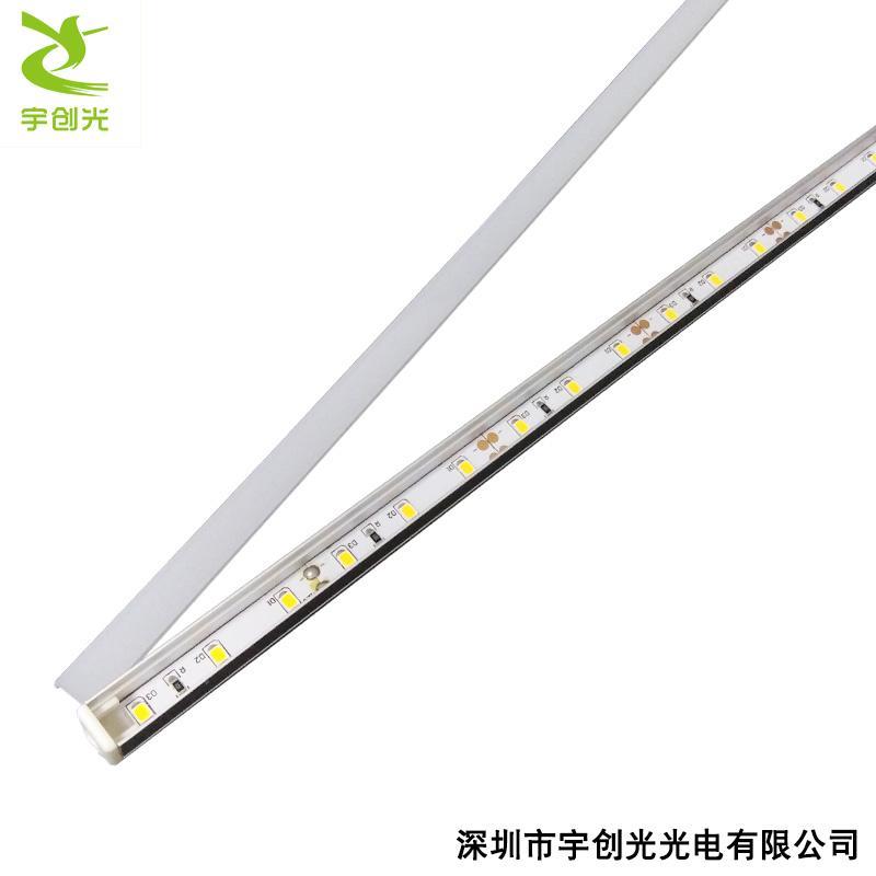 宇創光無光斑款明裝暗裝LED家居櫃子線條硬燈條 4