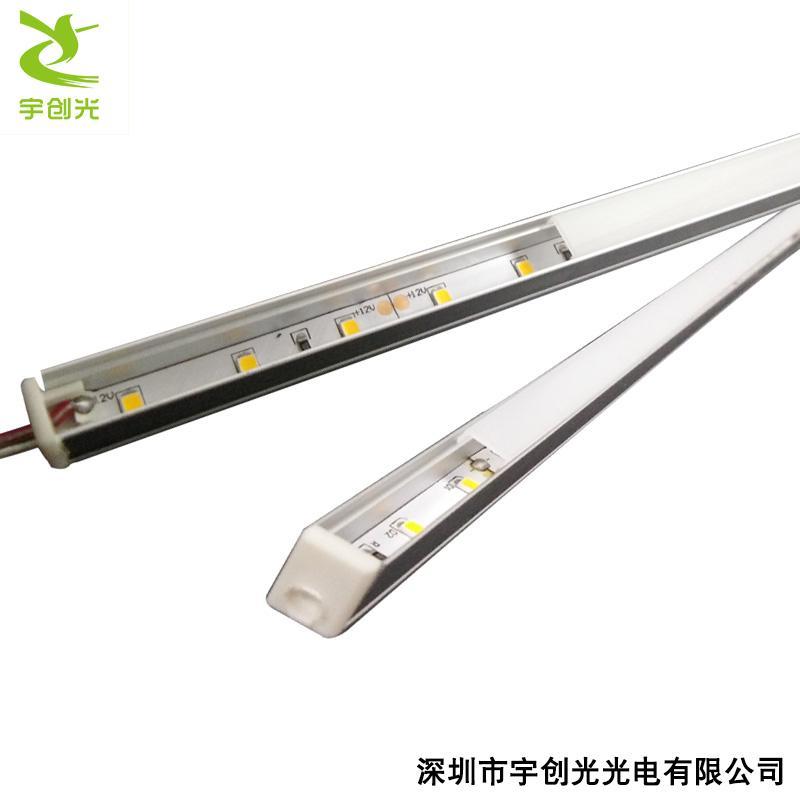 宇創光無光斑款明裝暗裝LED家居櫃子線條硬燈條 5