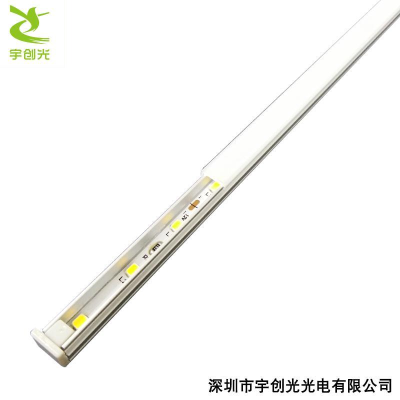 宇創光店鋪展廳裝飾專用LED高亮方形2835線條燈 3