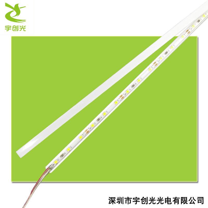 宇創光店鋪展廳裝飾專用LED高亮方形2835線條燈 4