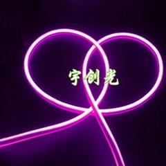宇創光LED2835造型招牌字低壓粉紅光柔性霓虹燈帶