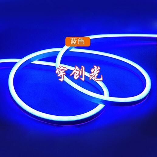 宇創光LED2835造型招牌字低壓粉紅光柔性霓虹燈帶 2