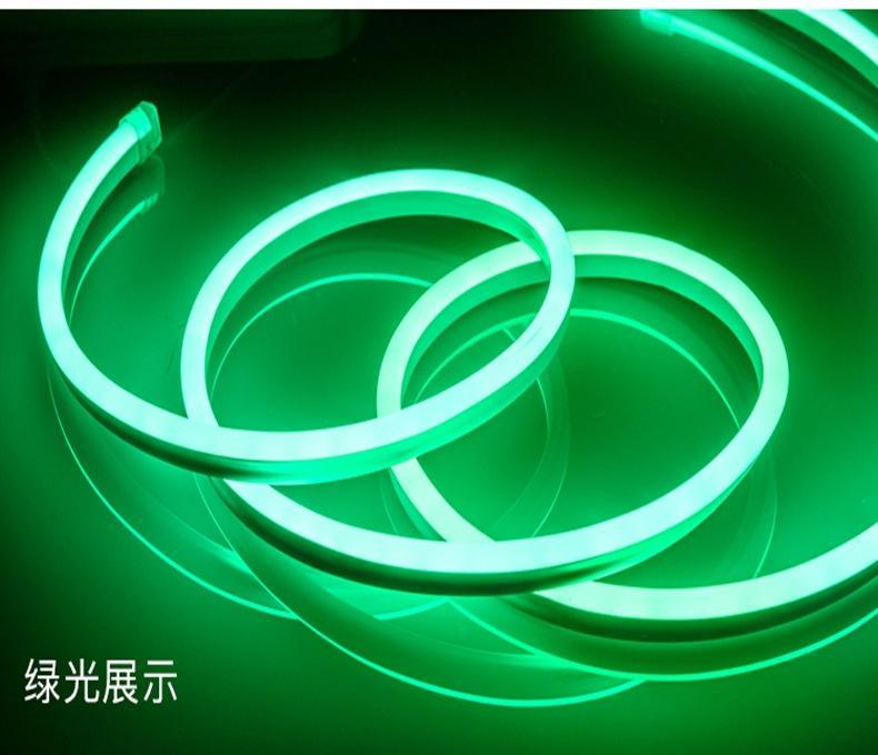宇創光LED2835造型招牌字低壓粉紅光柔性霓虹燈帶 5