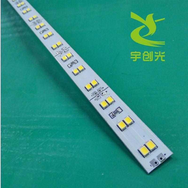 櫥櫃展櫃線條燈12V節能雙排LED144燈硬燈條 4