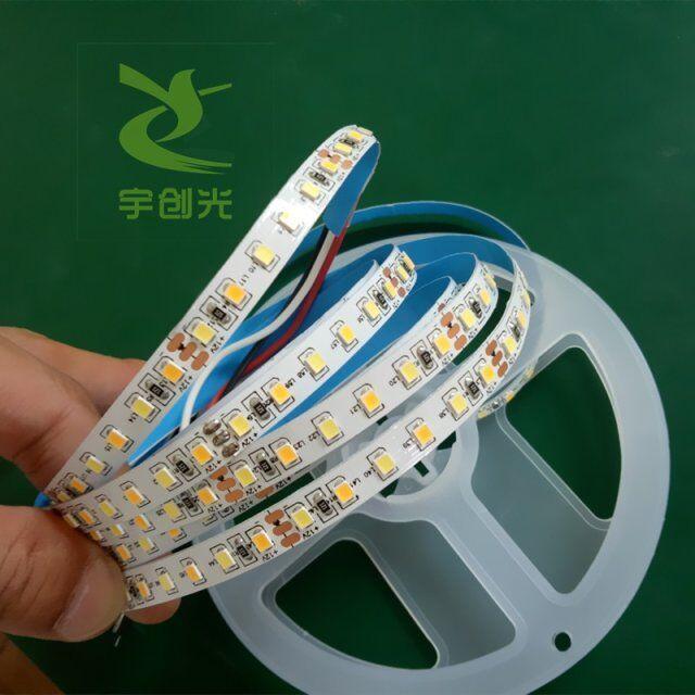 2835軟燈條雙色溫120珠燈鏡觸摸變色燈條可定製長度 3