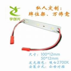 促销新品节能12V灯片3灯模组LED发光万佛墙