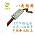 促銷新品節能12V燈片3燈模組LED發光萬佛牆 3