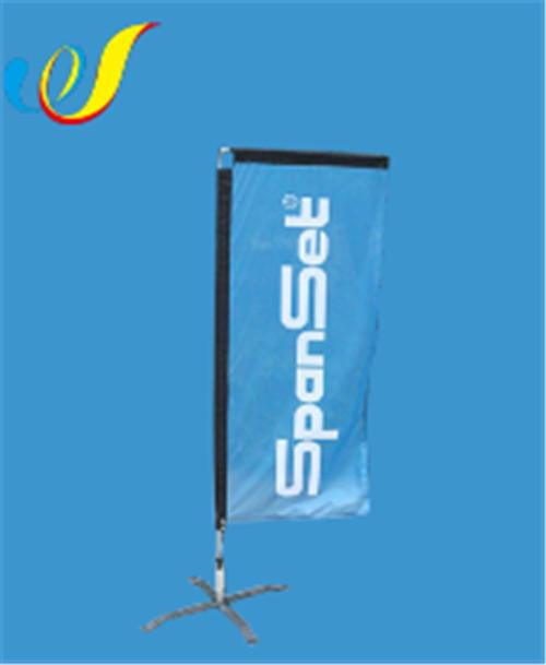 China customized high quality cheap Display Flag-Rectangle Banners wholeasale 1