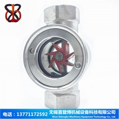 304不锈钢直通叶轮流量指示器