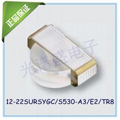 12-22SURSYGC-S530-A3-E2-TR8