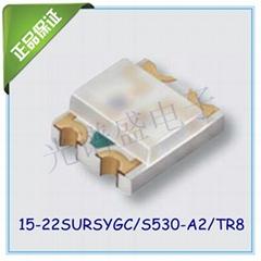 15-22SURSYGC-S530-A2-TR8