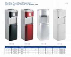 hot sell water dispenser