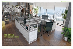 N3style office partition