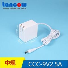 雅萌9V2A電源適配器 高品質9V2A電源適配器
