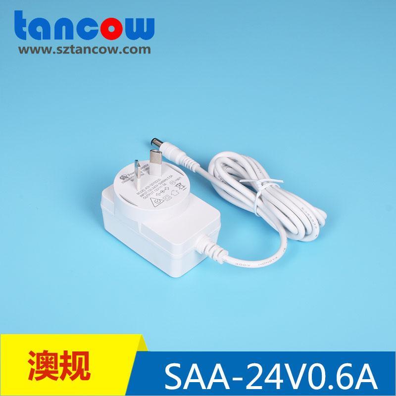 24V0.6A电源适配器 SAA认证 61558家电标准 1