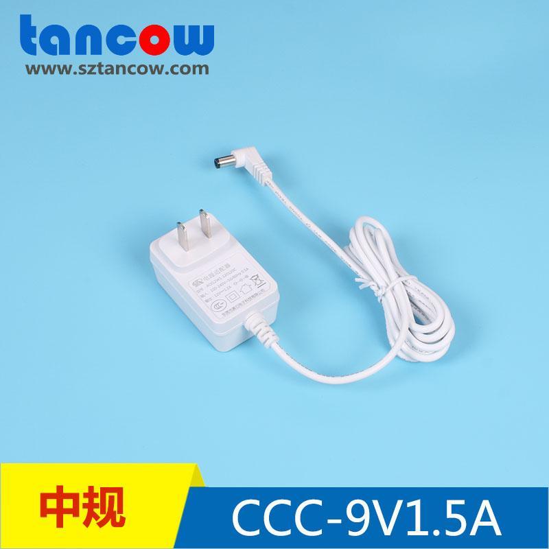 9V1A电源适配器 3C认证4076家电标准  1