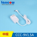 9V1A电源适配器 3C认证4
