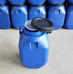 50升塑料桶大口帶提手50kg塑料桶