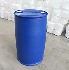 200升化工藍桶200公斤小口雙環塑料桶