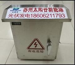 3KW-5KW单相不带表箱并网箱