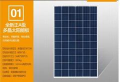 太阳能发电 5KW光伏发电系统