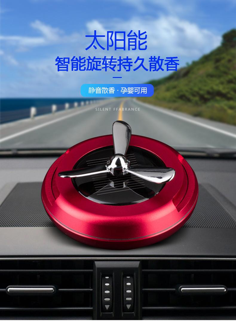 太陽能雙環旋轉香薰汽車擺件車 3