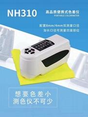 NH310色差計橡膠塑料化工塗料檢測儀