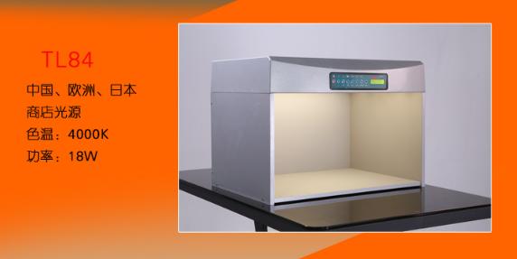 TILO/天友利D65 TL84 UV四五六國際標準光源對色燈箱紡織印染比色 3