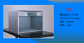 TILO/天友利D65 TL84 UV四五六國際標準光源對色燈箱紡織印染比色 4