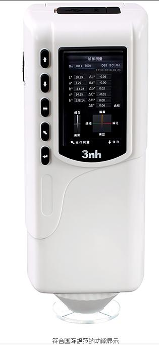 3nh三恩驰油漆涂料NR110高精度色差仪NR110分光测色仪SC10色差计 2