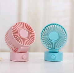 Double leaf mini usb fan