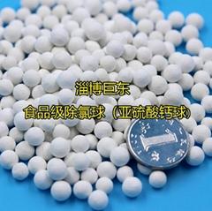 C亚硫酸钙除氯球