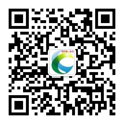 国际快递上门取件香港包税清关 1
