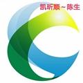 国际快递上门取件香港包税清关 2