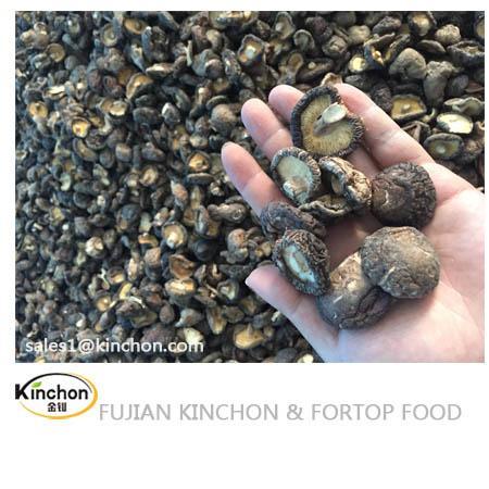 Dried organic shiitake mushrooms wholesale 1