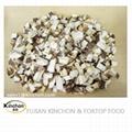 Dehydrated diced shiitake mushroom dice