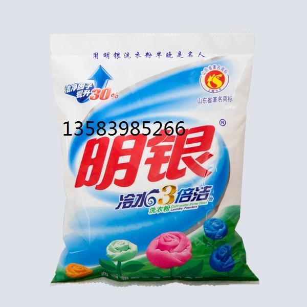 洗衣粉 3