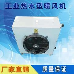 4GS热水型暖风机