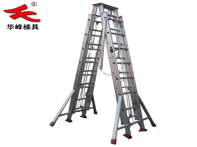 双面梯子 1