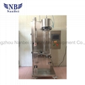 Mini Vacuum Small Lab Scale Spray Dryer for Milk and Coffee