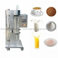Mini Vacuum Small Lab Scale Spray Dryer for Milk and Coffee 3