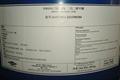 dpm dipropylene glycol methyl ether