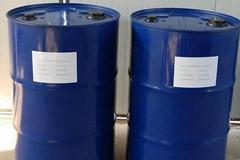 methyl acetate china